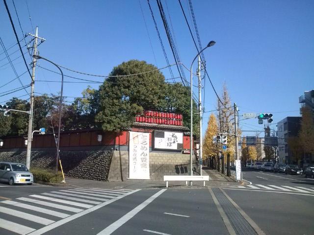 20091206_とうふ屋うかい大和田店-001
