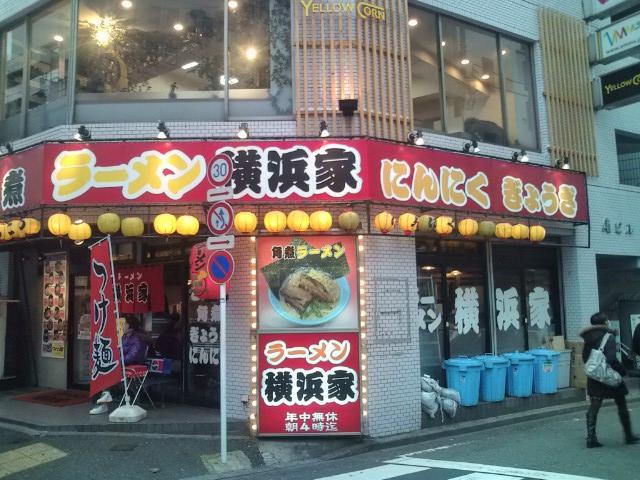 20091213_ラーメン横浜家岡野町店-002