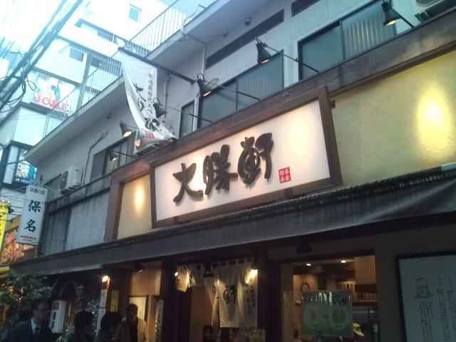 20091213_大勝軒横浜駅西口店-001