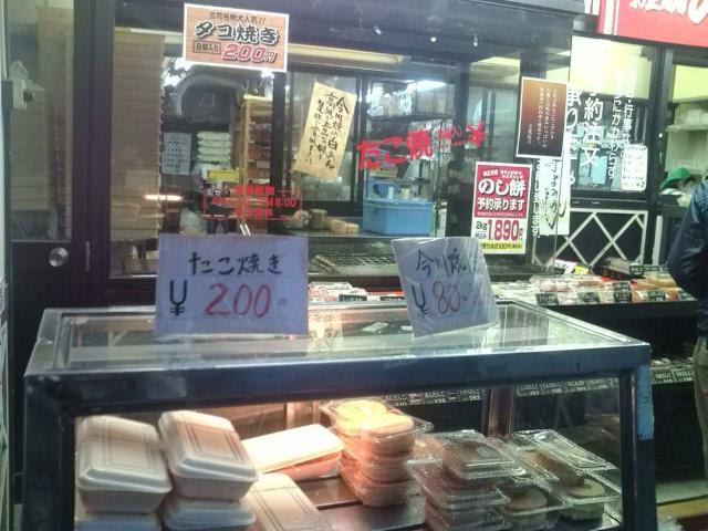 20091213_立花矢部店-003