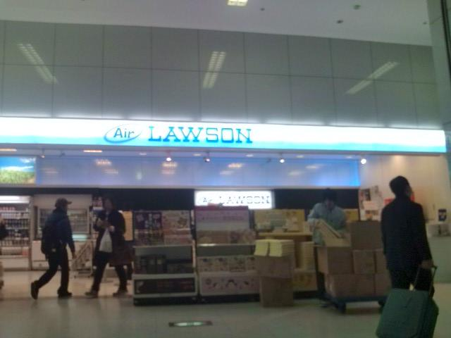20091213_AirLawson-001.jpg