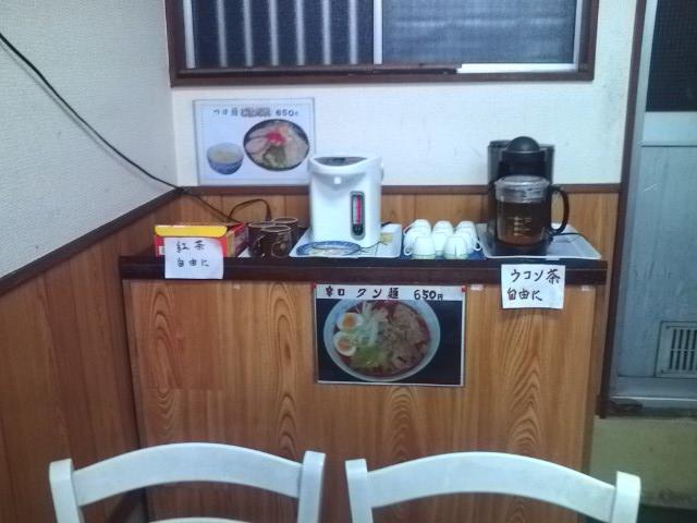 20091220_麺家すな川-005