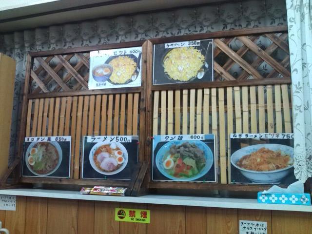 20091220_麺家すな川-002