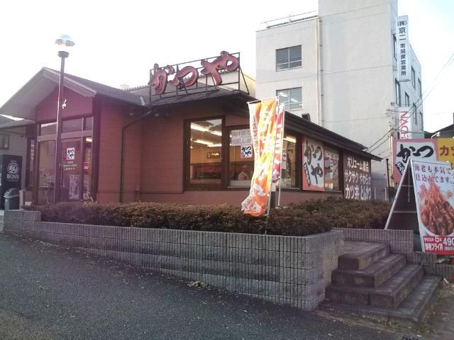 20091227_かつや相模大野店-004