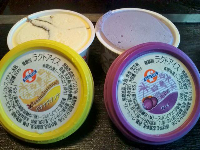 20091228_お好み焼道とん堀堀相模原店-013