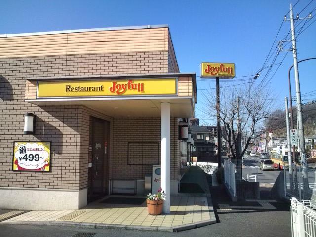 20100109_Joyfull町田多摩境店-001