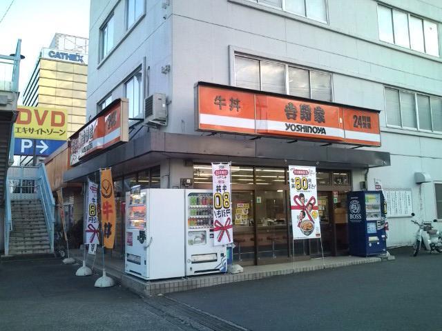 20100116_吉野家相模原店-001