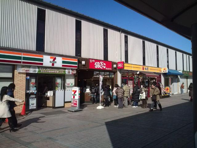 20100117_築地銀だこ南大沢店-001