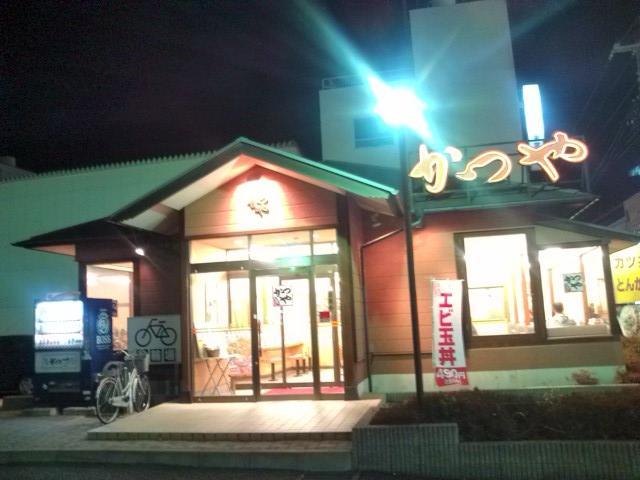20100121_かつや相模大野店-001