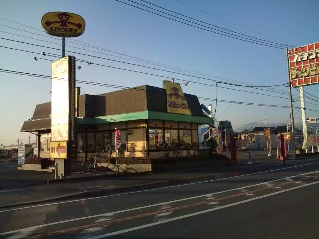 20100129_山田うどん田名店-003