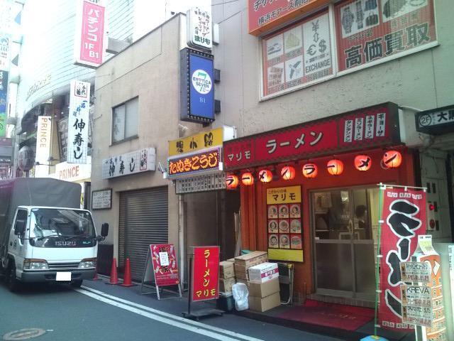 20100130_ラーメン横浜家西口店-008