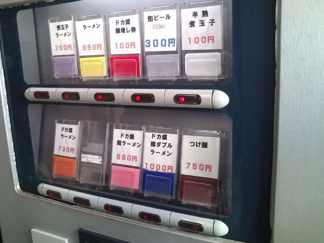 20100205_ラーメン二郎高田馬場店-003