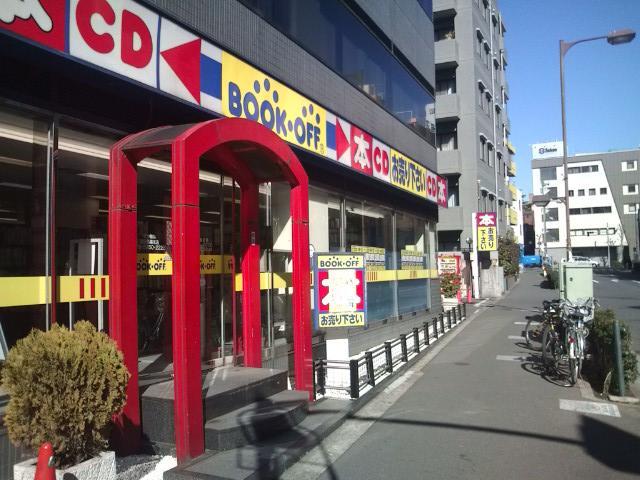 20100205_BOOKOFF高田馬場北本買取センター-001