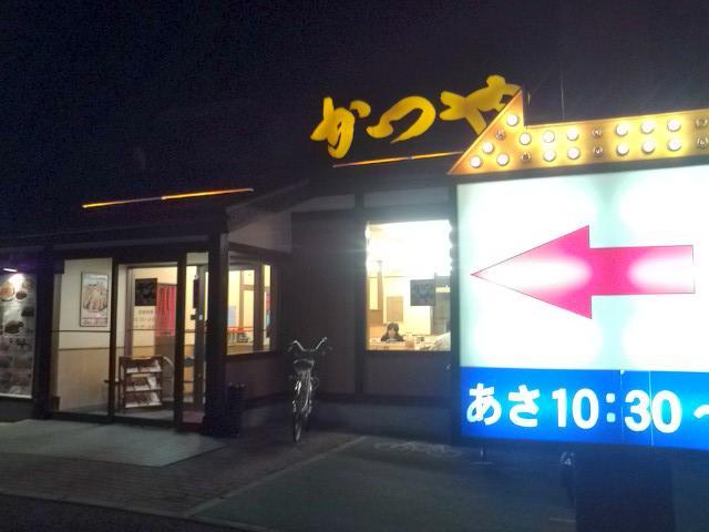 20100222_かつや相模原店-001
