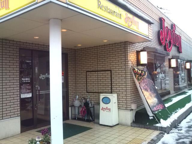 20100310_Joyfull町田多摩境店-001