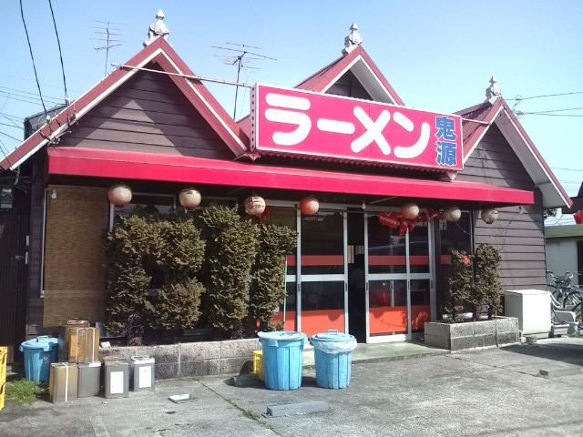 20100313_ラーメン鬼源-001
