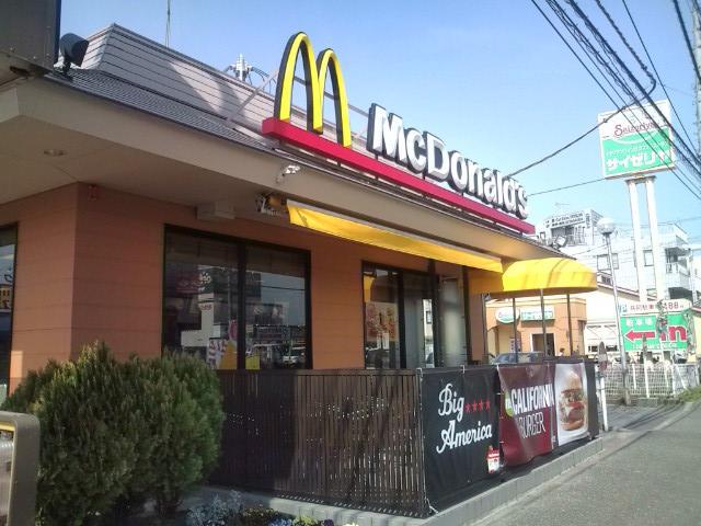 20100313_Mcdonalds相模原田名店-001