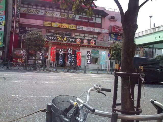20100316_笑福門-002