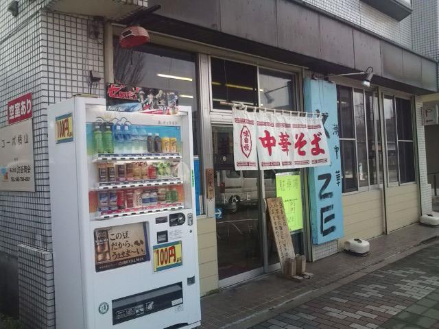 20100316_潮中華KAZE-001