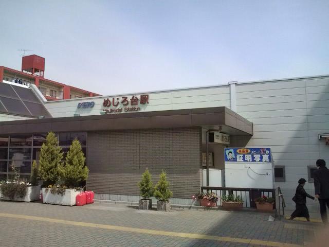 20100318_京王めじろ台駅店-001