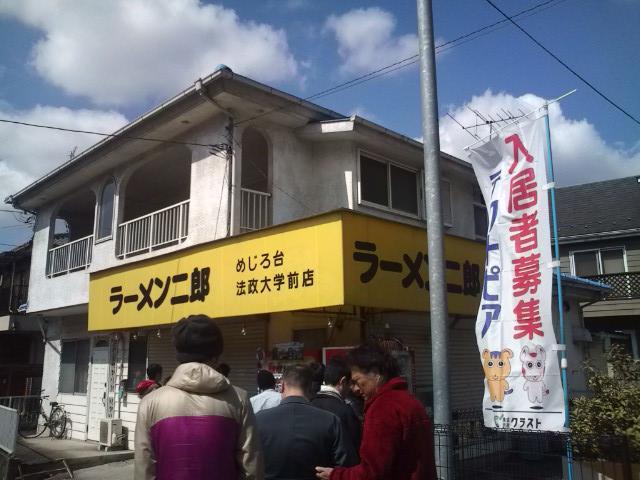 20100319_ラーメン二郎めじろ台法政大学前店-001