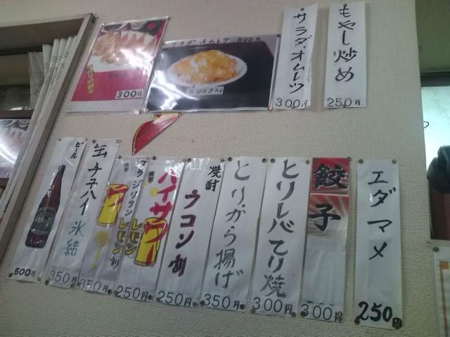20100323_麺家すな川-002