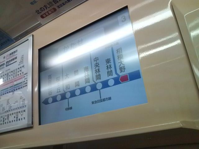 20100325_小田急江ノ島線-001