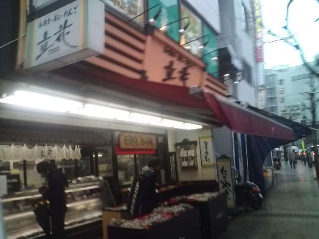 20100325_立花藤沢店-001