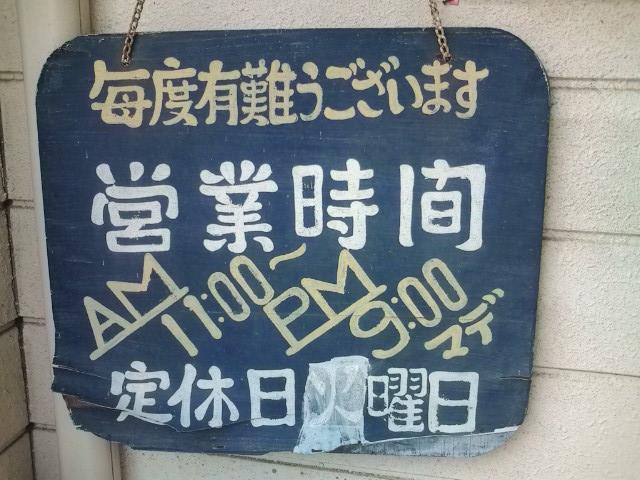 20100326_大五郎-008