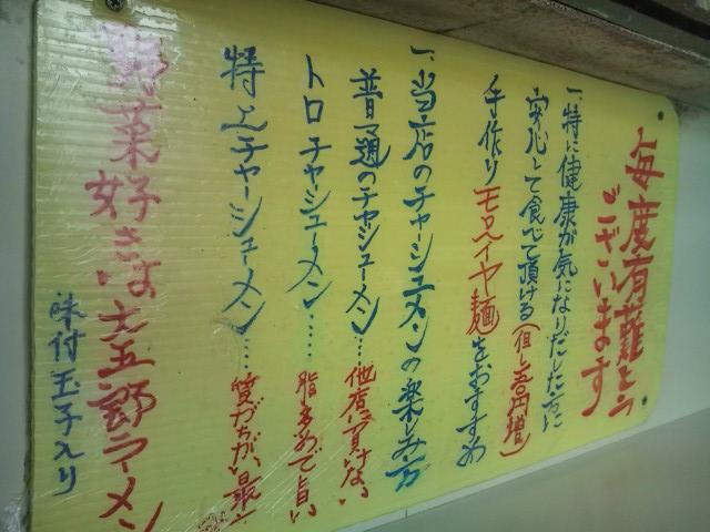 20100326_大五郎-006