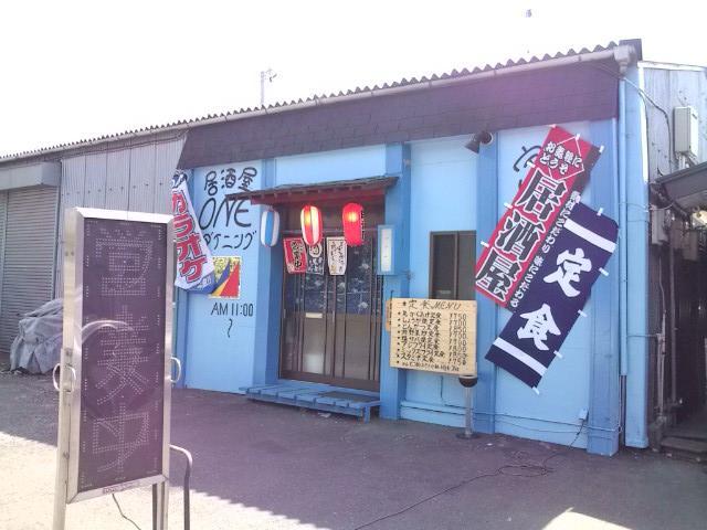 20100327_居酒屋ダイニングONE-003