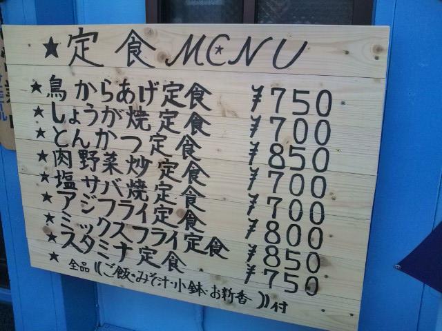 20100327_居酒屋ダイニングONE-001