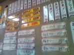 20100328_宝友軒-003