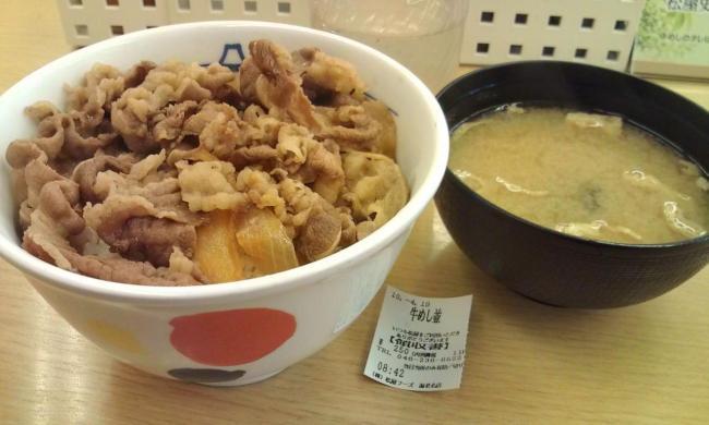 20100419_松屋海老名店-002