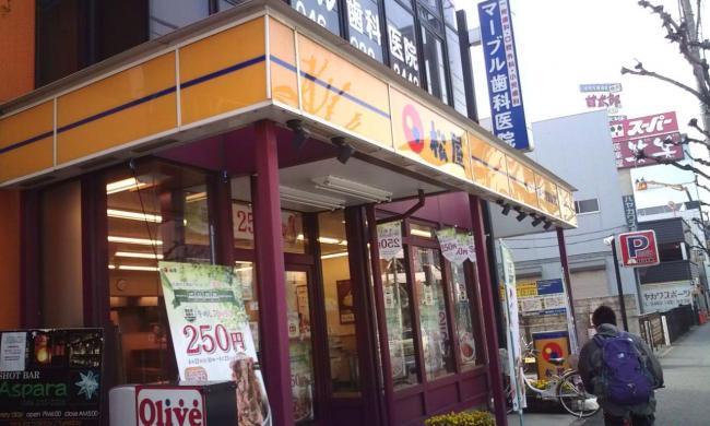 20100419_松屋海老名店-001