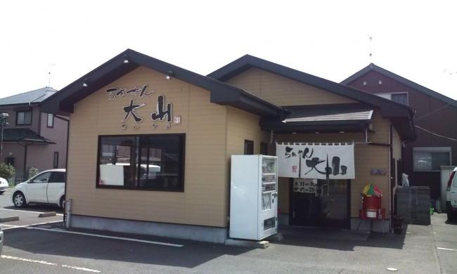 20100419_らあめん大山富士店-001