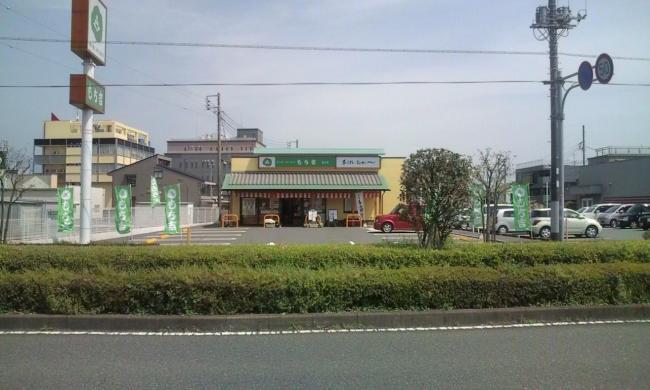 20100419_もち吉富士店-001
