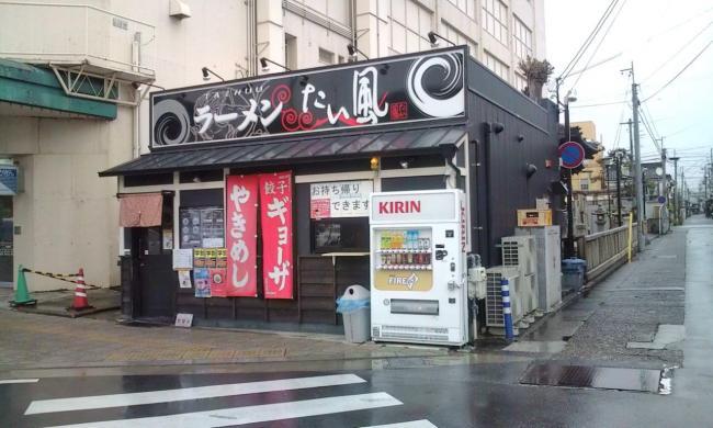 20100420_ラーメンたい風長浜店-001
