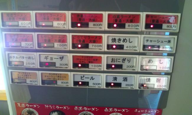 20100421_尾道ラーメン鳶-002