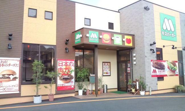 20100423_MosBurger大分明野東店-001