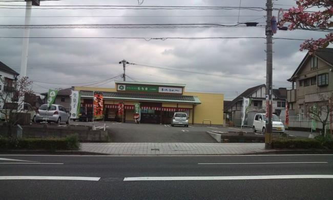 20100423_もち吉大分明野店-001