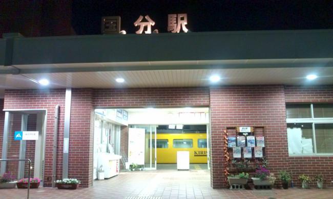 20100423_国分駅-003