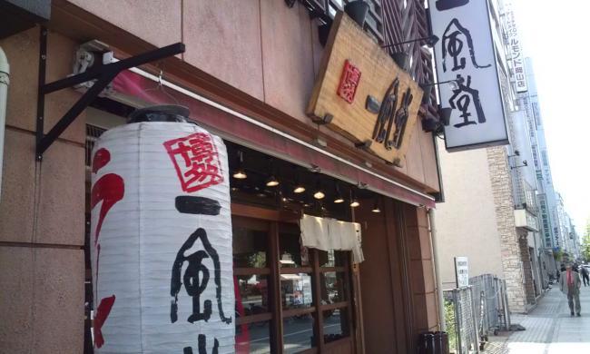 20100421_博多一風堂岡山店-001