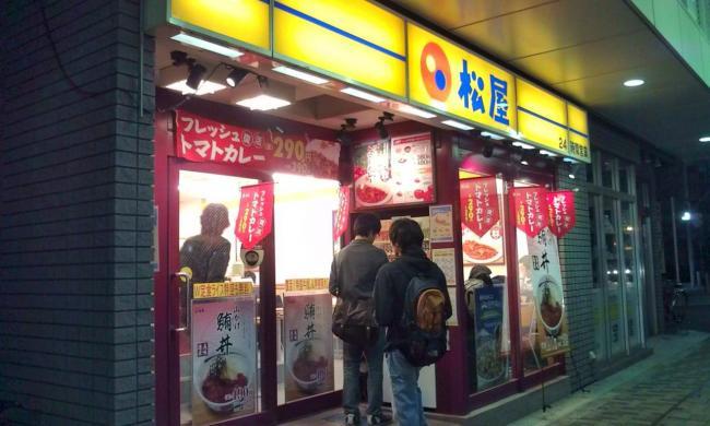 20100514_松屋淵野辺北口店-002