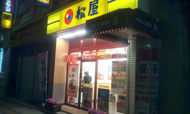 20100516_松屋豊田店-001