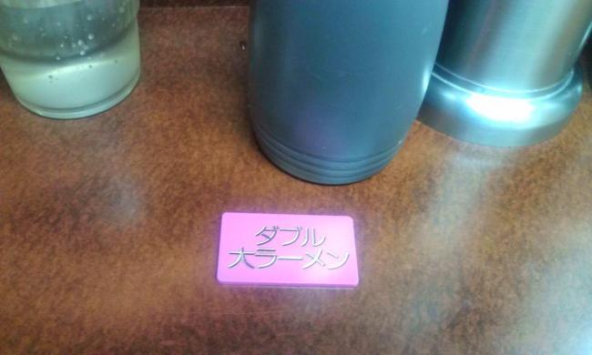 20100527_ラーメン二郎めじろ台法政大学前店-003