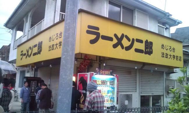 20100527_ラーメン二郎めじろ台法政大学前店-001