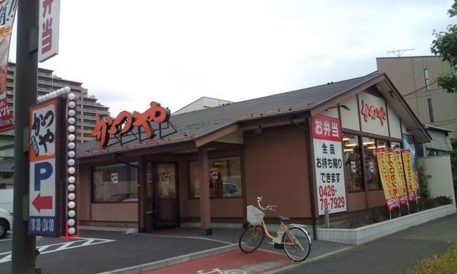 20100529_かつや八王子南大沢店-001
