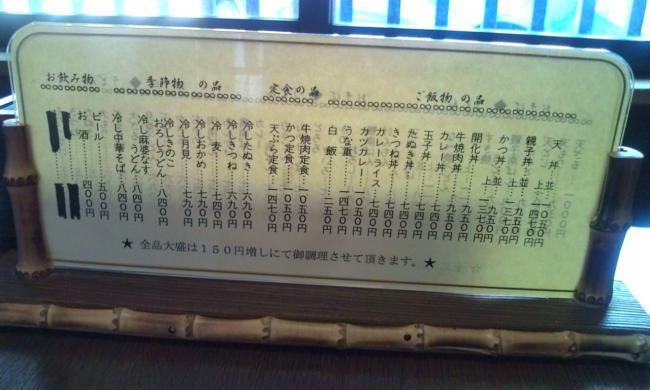 20100601_増田屋-002