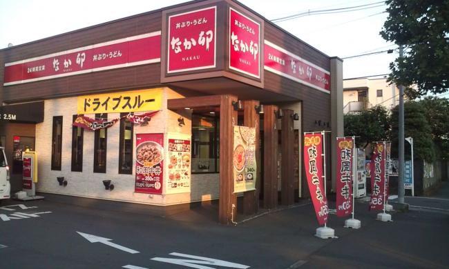 20100602_なか卯相模原千代田店-001